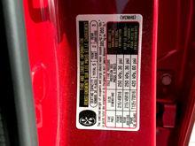 Picture of 2015 Mazda 3  Mileage:60,857
